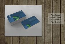 разработка визитной карты